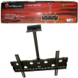 "32""-60"" Ceiling Mount for LCD/Plasma TV's"